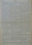"""в-к """"Нишава"""", бр. 35, стр. 2"""
