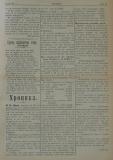 """в-к """"Нишава"""", бр. 38, стр. 3"""