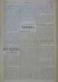 """в-к """"Нишава"""", бр. 40, стр. 2"""