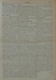 """в-к """"Нишава"""", бр. 40, стр. 3"""