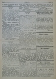 """в-к """"Нишава"""", бр. 48, стр. 4"""