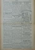 """в-к """"Нишава"""", бр. 54, стр. 4"""