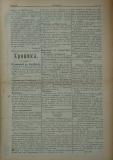 """в-к """"Нишава"""", бр. 58, стр. 3"""