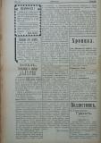 """в-к """"Нишава"""", бр. 76, стр. 2"""