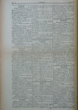 """в-к """"Нишава"""", бр. 79, стр. 4"""