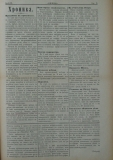 """в-к """"Нишава"""", бр. 81, стр. 3"""