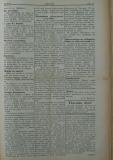 """в-к """"Нишава"""", бр. 83, стр. 3"""