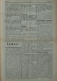 """в-к """"Нишава"""", бр. 90, стр. 3"""