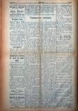 """в-к """"Нишава"""", 1912г., бр. 107, стр. 2"""