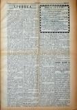 """в-к """"Нишава"""", 1912г., бр. 107, стр. 3"""