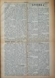 """в-к """"Нишава"""", 1912г., бр. 108, стр. 3"""