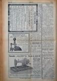 """в-к """"Нишава"""", 1912г., бр. 110, стр. 4"""