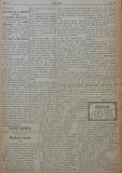 """в-к """"Нишава"""", 1915, бр. 1, стр. 2"""