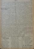 """в-к """"Нишава"""", 1915, бр. 2, стр. 2"""