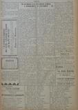 """в-к """"Нишава"""", 1915, бр. 5, стр. 2"""