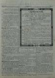 """в-к """"Нишава"""", бр. 100, пр. 1, стр. 3"""