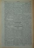 """в-к """"Нишава"""", бр. 100, пр. 3, стр. 3"""